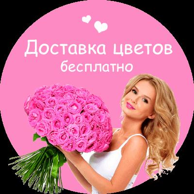 Цветы букеты заказать кстово, букеты из шаров киев доставка